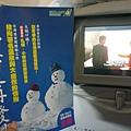 流星花園電影版,一直想看這部片,結果在飛機上看完~真好!