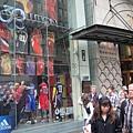 NBA專賣店