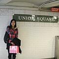 聯合廣場地鐵站,我真的來過這裡的意思
