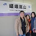 離京都不遠,坐快車好像第三站就到了