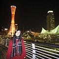 夜晚很漂亮的神戶塔