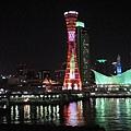 從另一邊看神戶塔
