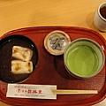 紅豆湯+抹茶,裡面的烤麻糬超好吃的