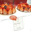 日本草莓比大顆的