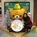 大阪梅田懶懶熊專賣店:阪急三番街北館1樓