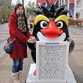 這麼大一隻企鵝