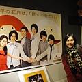 在關西NHK電視台參觀