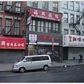 中國城,地上超髒