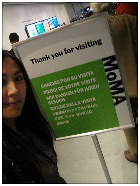 隨便逛逛的MoMA