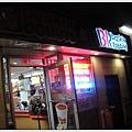 美國31冰淇淋耶~可是走進去是空的,沒賣....