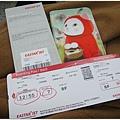 1599221118-登機證跟行李牌.jpg