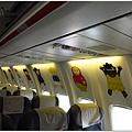 1599221150-飛機上的小小裝飾.jpg