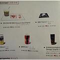 1599221161-飛行途中會提供水跟果汁.jpg