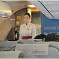 1599221168-空姐很韓系.jpg