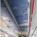1599221179-飛機天花板上也有.jpg