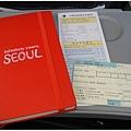 1599221184-入境韓國必填.jpg