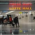 1599229498-迫不急待的人可以先寄行李然後逛樂天百貨.jpg