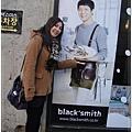 梨大也有black'smith