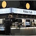 鬆餅咖啡店,有機會再買來吃吃看