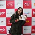 2013觀光購物季抽獎