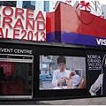 韓國購物季明洞宣傳展台