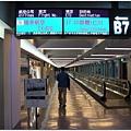 嗨_仁川,從仁川起飛的機票比較貴,要珍惜:P