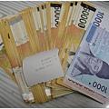 韓幣400萬