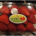 比十元還大的草莓