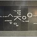 韓文字母有圈圈但真的沒有叉叉