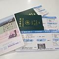 2009年至今,第二次搭大韓
