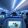 一片藍光的機艙