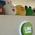 LINE家族