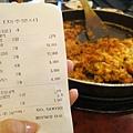 五個人吃二份辣炒雞排+二份章魚雞排+炒飯+拉麵+起司花了五萬零五百