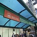 明洞公車站,等05南山循環巴士