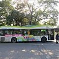 南山循環巴士長這樣