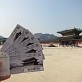 吃飽又走回來景福宮,門票一人三千韓幣