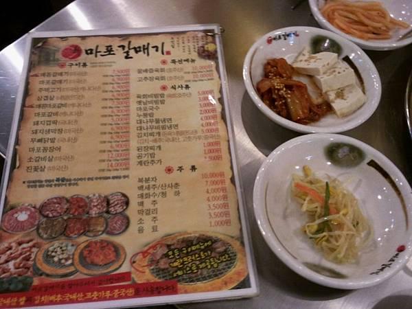 菜單都韓文,看不懂的話記得先上網做功課再去