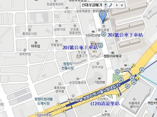 신마포갈매기 清涼里店:(124)清涼里站,2號出口,直走五分鐘