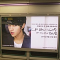 光化門地鐵站看見L的廣告