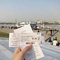 漢江遊覽船,成人船票一人1萬2韓幣