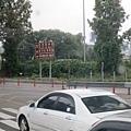 從水原交流道下,看到了韓國民俗村的指示牌