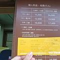 原價1萬5的門票,用優惠券可折抵5千韓幣