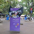 園區裡有好多介紹在這裡拍過的韓劇看板