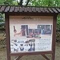 介紹哪部韓劇在哪裡有出現過的貼心告示牌