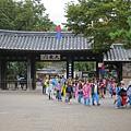 韓國民俗村大門