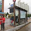 等巴士要回首爾