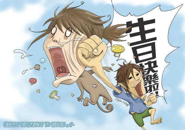 想a生日2011_600X.jpg