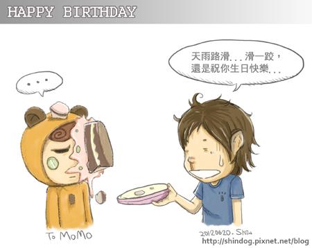 momo生日快樂_