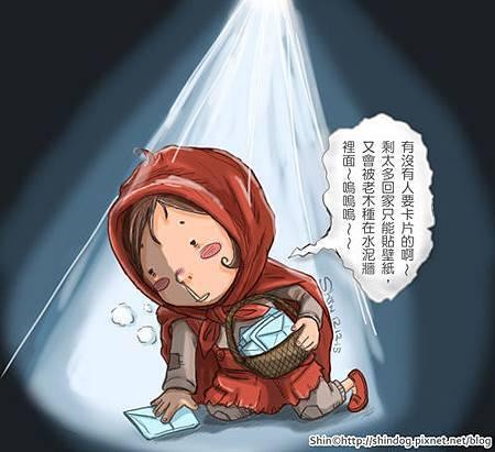 2012_1215_給卡片的小女孩_500x