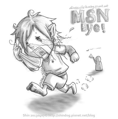 20130407_MSN掰_400x_final